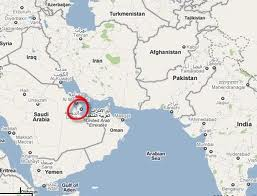 Where in the world is Qatar part 2?