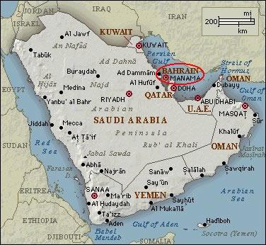World Travels Bahrain The Swiss Rock - Where is bahrain