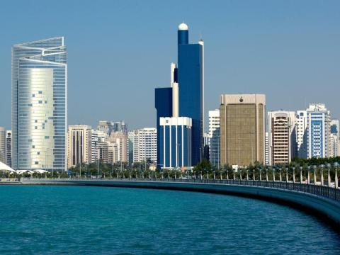 Abu Dhabi Skyline View