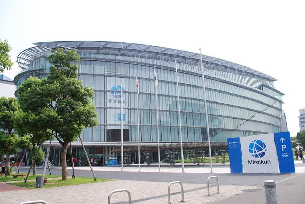 "The National Museum of Emerging Science and Innovation also known as ""Miraikan"""