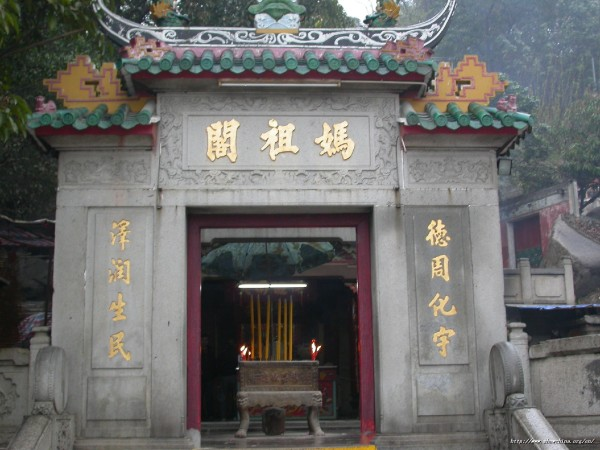 The 500+ year old, A-Ma Temple