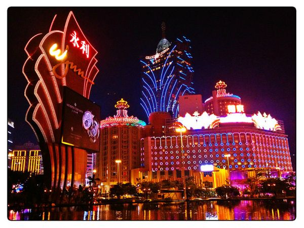Casino's of Macao