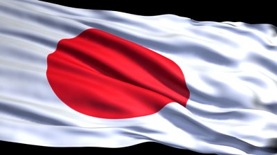 The flag of Japan