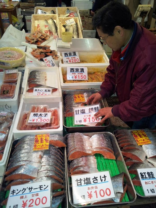 Vendor at the Tsukiji Fish Market, Tokyo