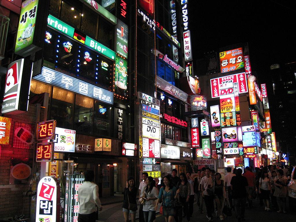 City Hopper: Seoul, South Korea   The Swiss Rock