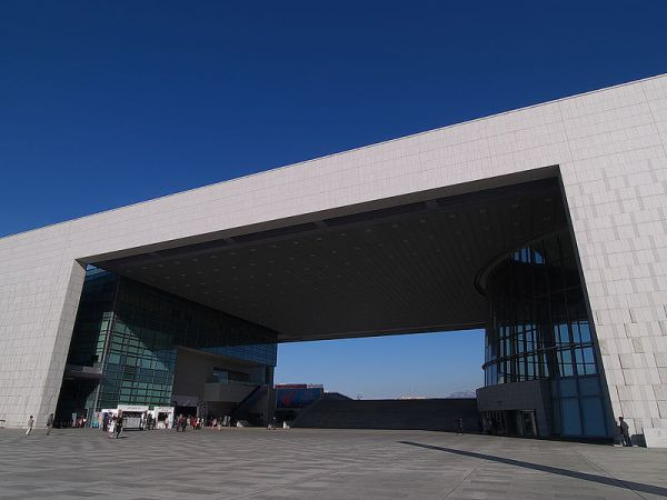 The National Museum of Korea, Seoul