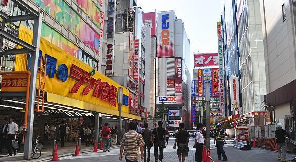 Akihabara, A.K.A. Electric Town